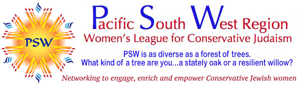 PSW_MASTER_BANNER