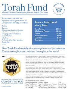Torah Fund Flyer 5779